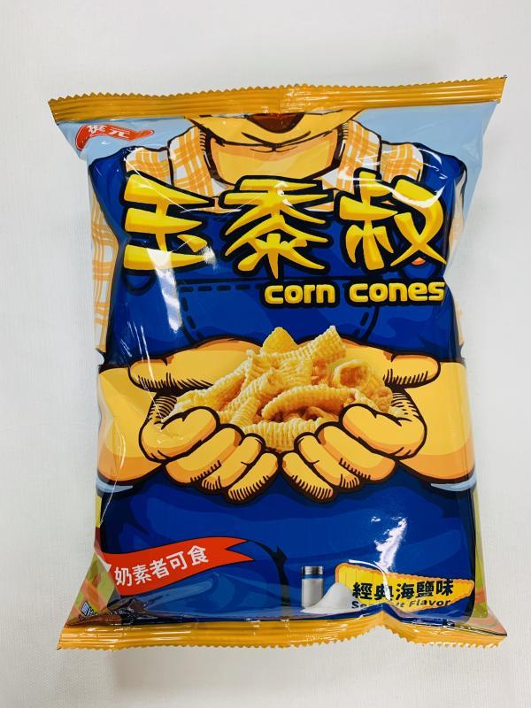 華元.20玉黍叔(經典海鹽)