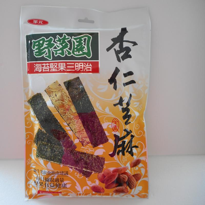 華元-野菜園杏仁芝麻海苔堅果三明治