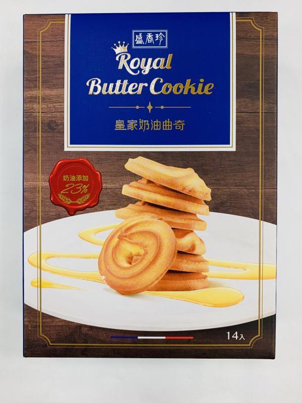 盛香珍.88g皇家奶油曲奇餅