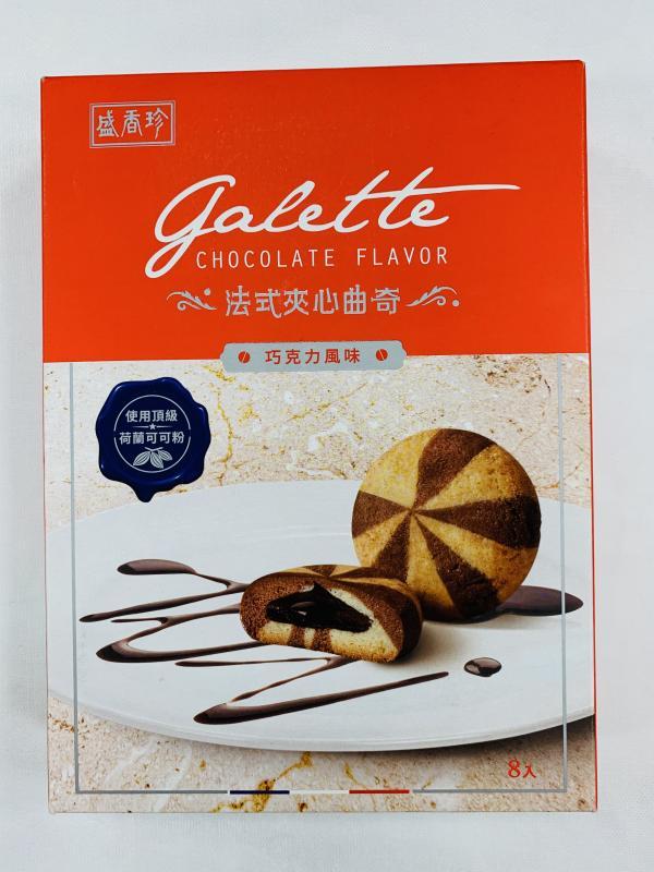 盛香珍.85g法式夾心曲奇-巧克力