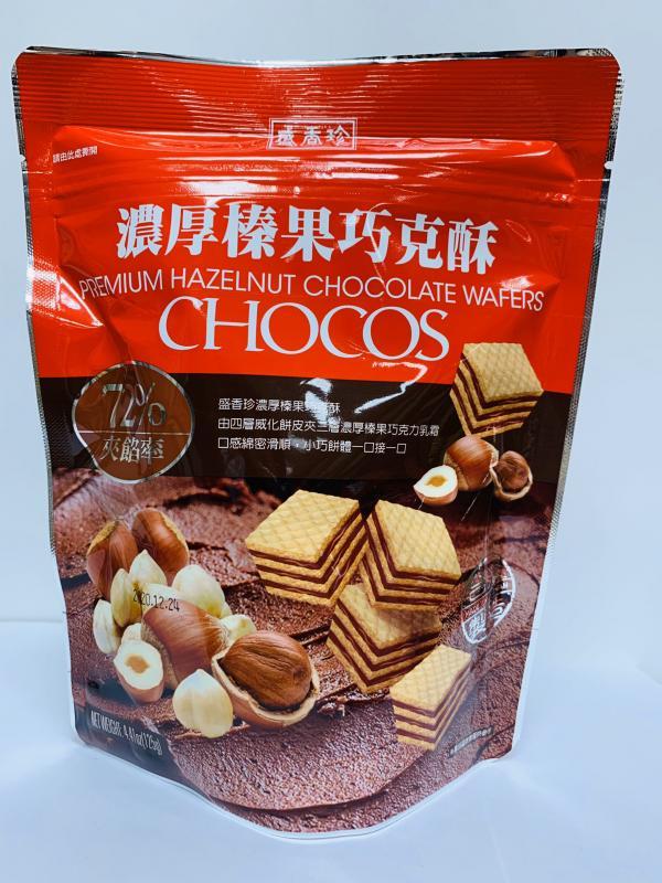 盛香珍.125g濃厚榛果巧克酥