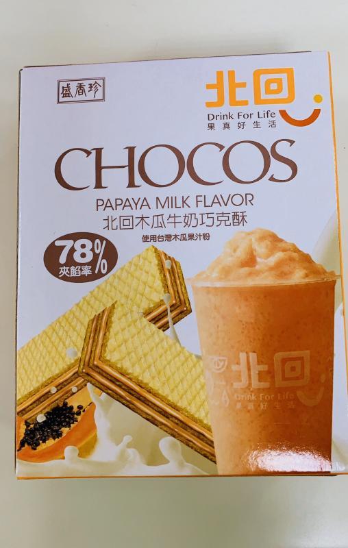 盛香珍.138g北回木瓜牛奶巧克酥