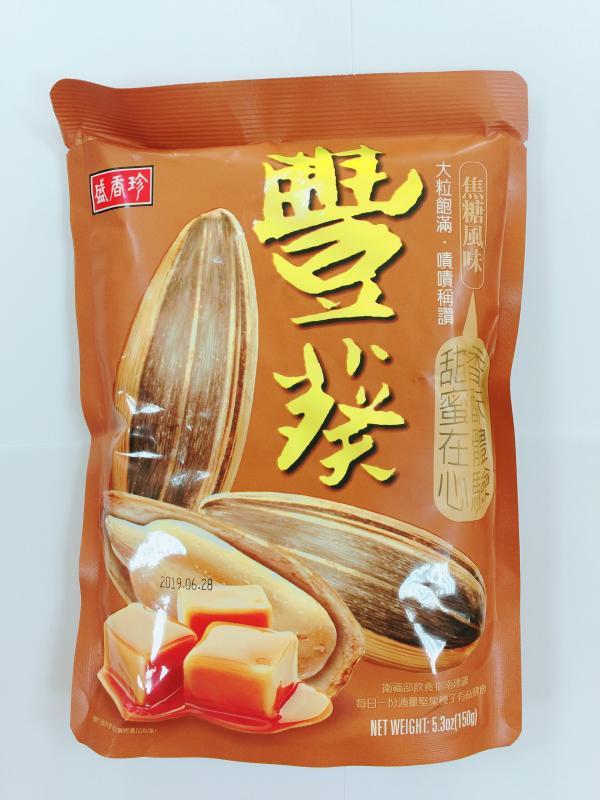 盛.150g豐葵香瓜子(焦糖)