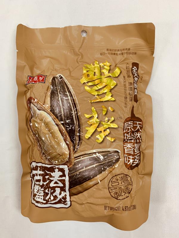 盛香珍.138g豐葵香瓜子(原味)