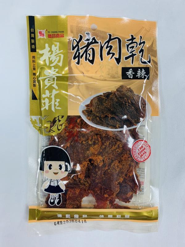 德昌.90g香辣豬肉乾(楊貴菲)