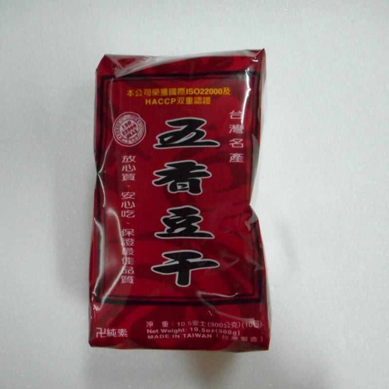 德昌-紅標豆乾