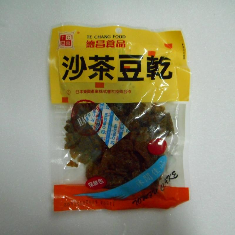 德昌-沙茶珍味