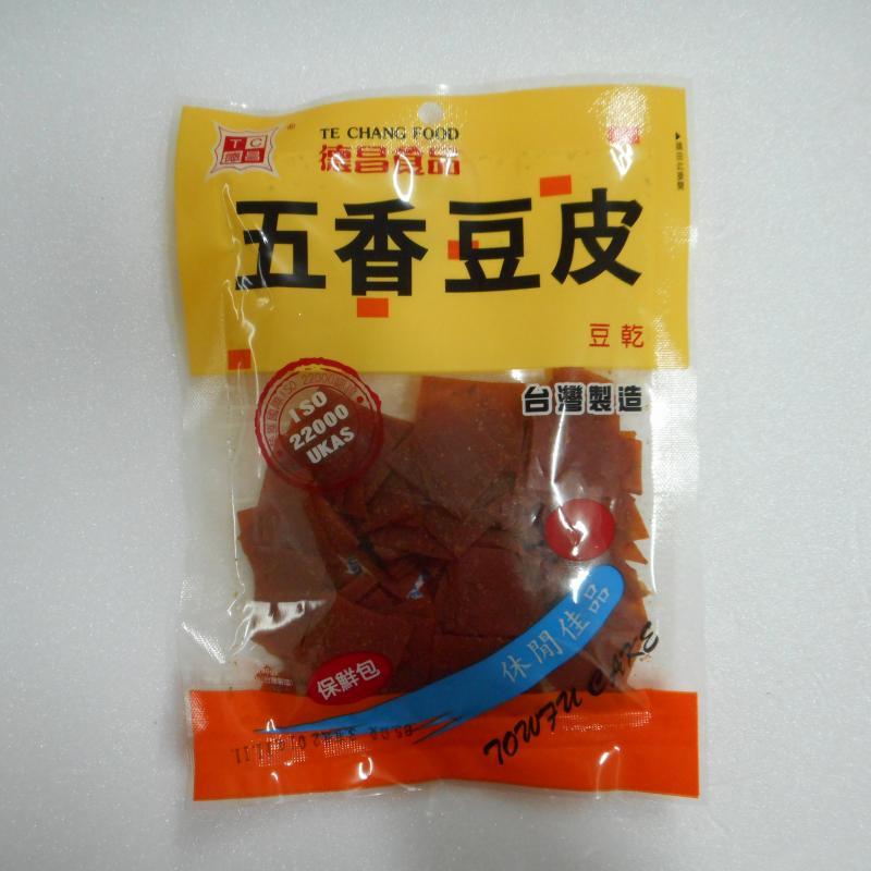 德昌-五香豆皮