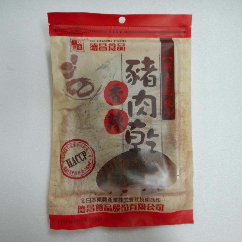 德昌-香辣豬肉乾