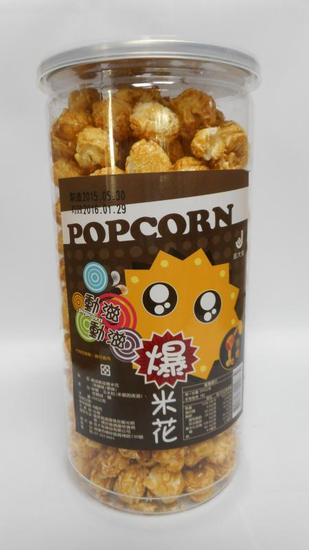 動滋動滋爆米花-焦糖原味