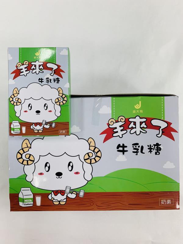 金大有..羊來了牛乳糖