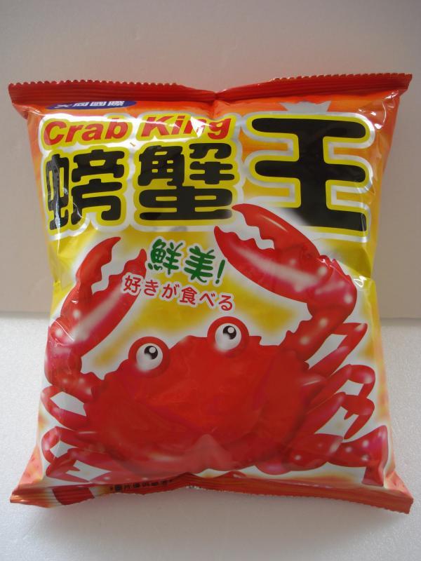 大同-10元螃蟹王