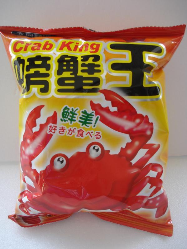 大同-20元螃蟹王