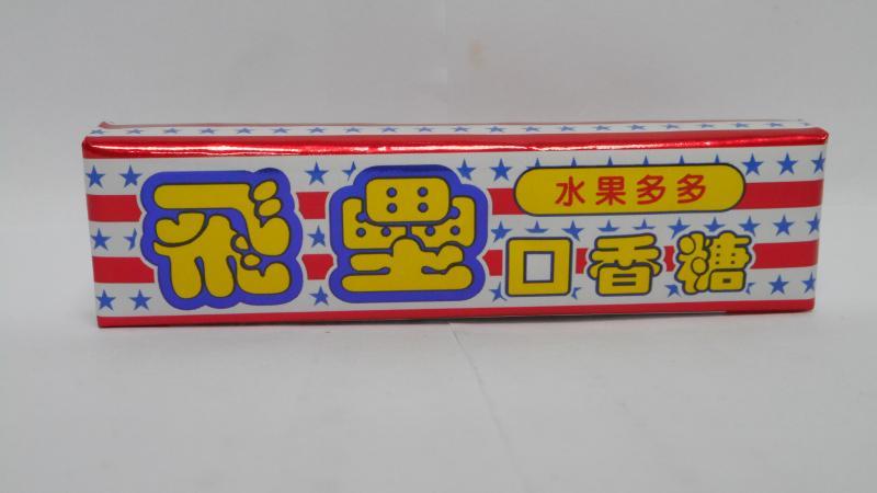 統一-新飛壘口香糖(水果多多)