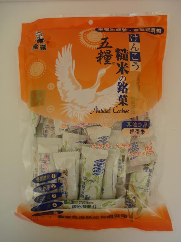 鑫豪-五糧糙米銘果