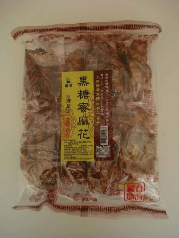 鑫豪-黑糖麻花(袋裝)