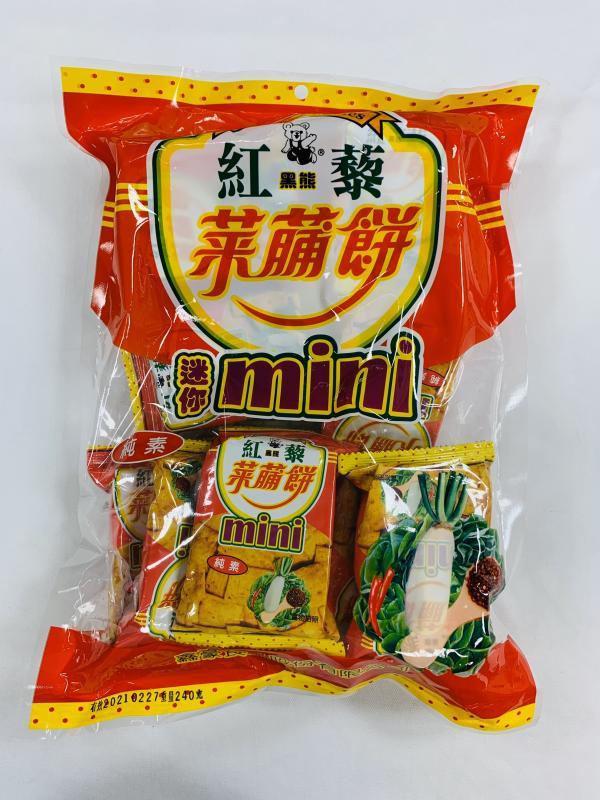 鑫豪.240g紅藜迷你菜脯餅