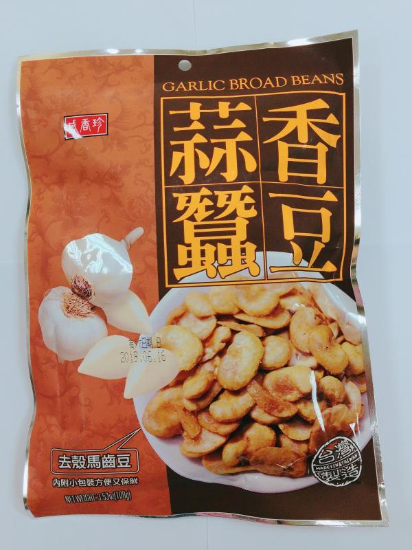 盛香珍100g蒜香蠶豆