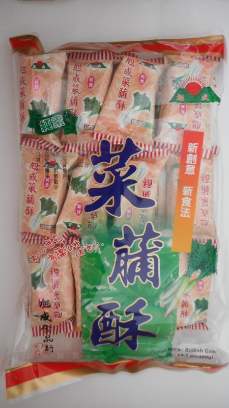 旭成-菜脯酥