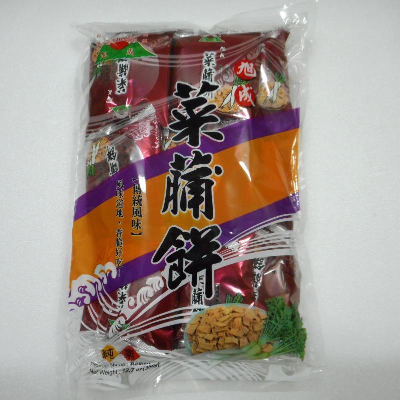 旭成-菜脯餅
