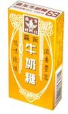 森永-牛奶糖