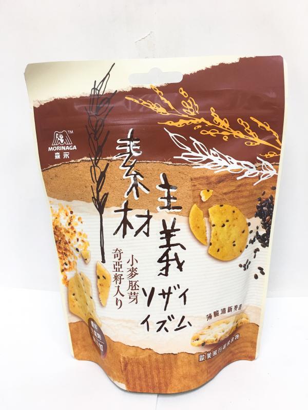 森永39元(奇亞籽)素材主義餅乾