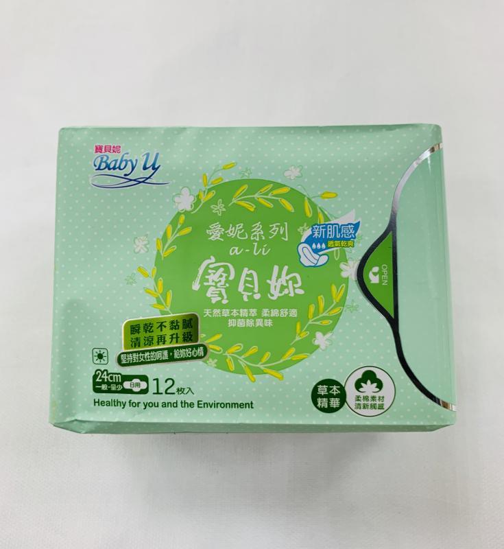 24CM寶貝妮衛生棉-草本(12片)