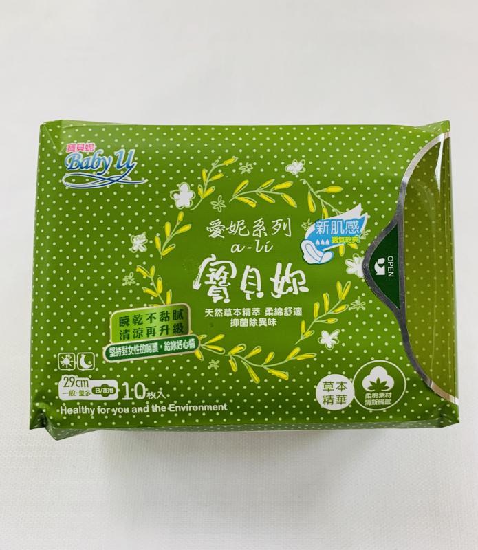 29CM寶貝妮衛生棉-草本(10片)