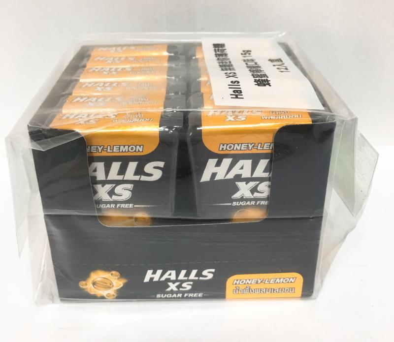 蜂蜜檸檬)Halls Xs無糖迷你薄荷糖