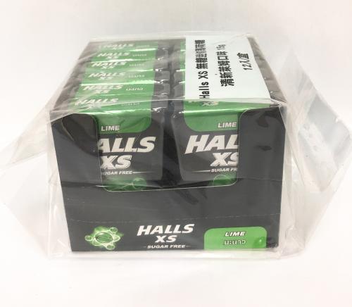 清新萊姆)Halls Xs無糖迷你薄荷糖