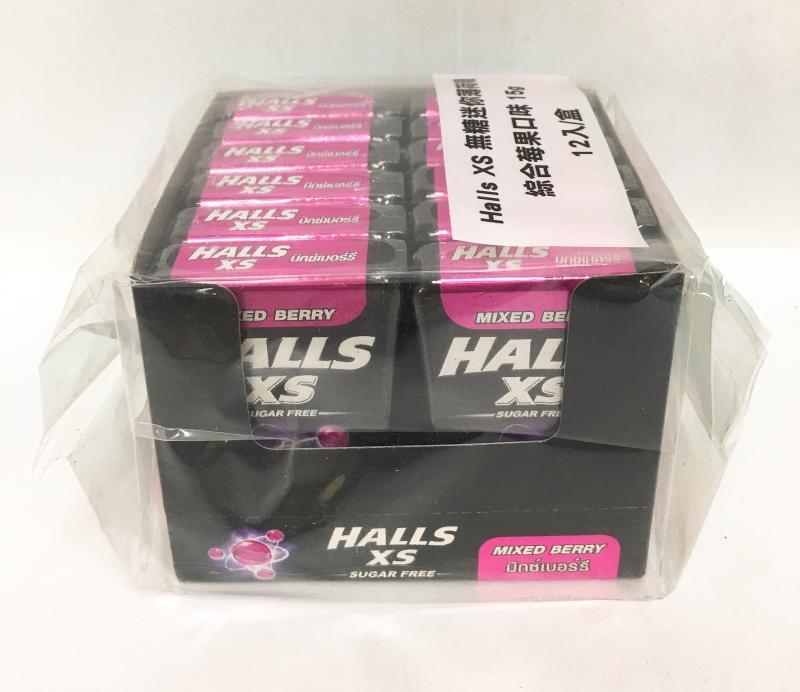 綜合莓果)Halls Xs無糖迷你薄荷糖