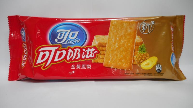 112.5g新奶滋-金黃鳳梨
