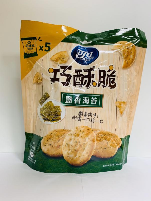 億滋.125g可口巧酥脆(鹽香海苔)