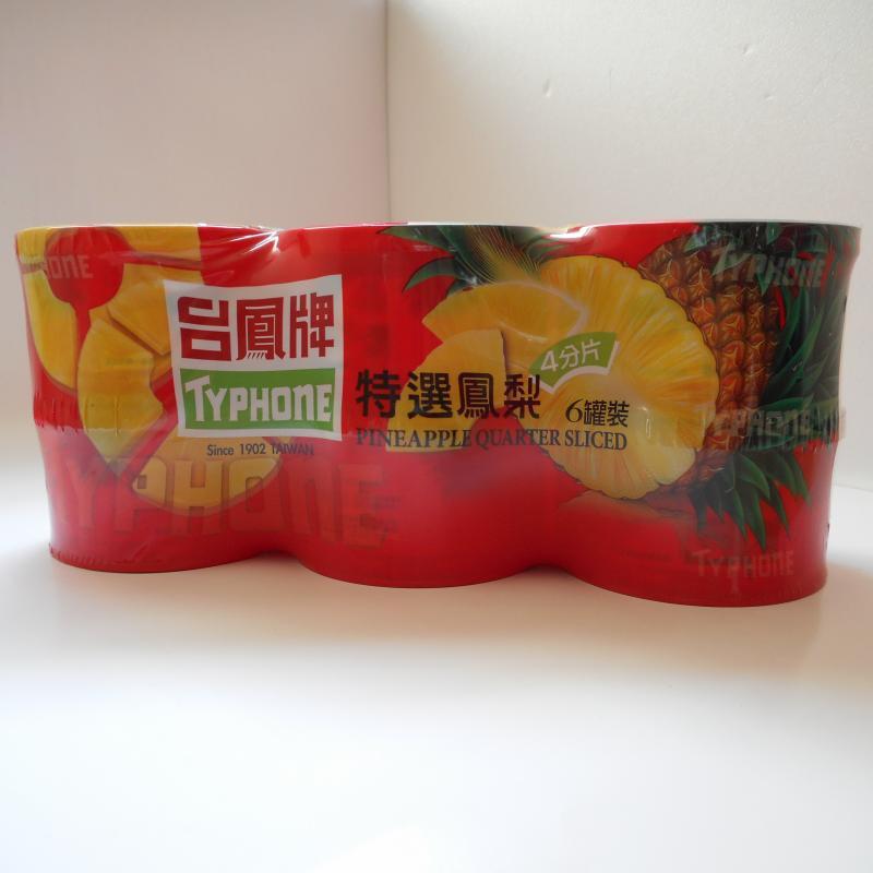 台鳳-四分片鳳梨罐