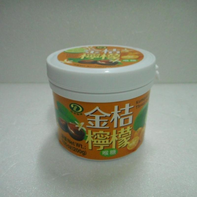 綠得-金桔檸檬喉糖
