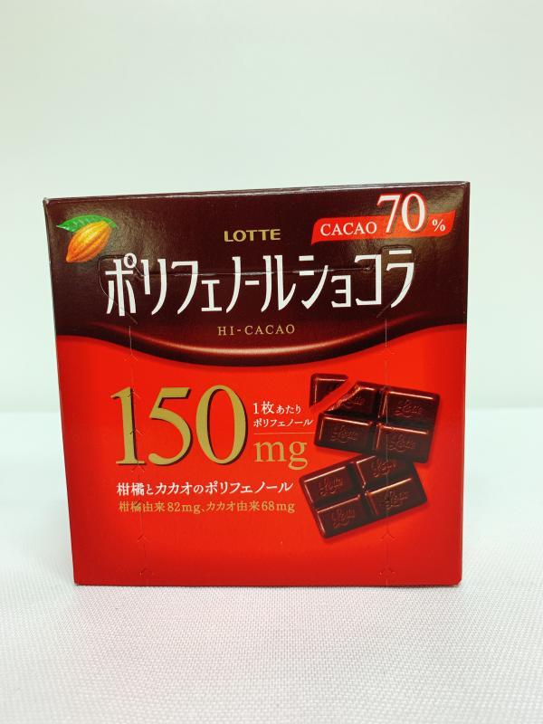 LOTTE 70%代可可脂巧克力