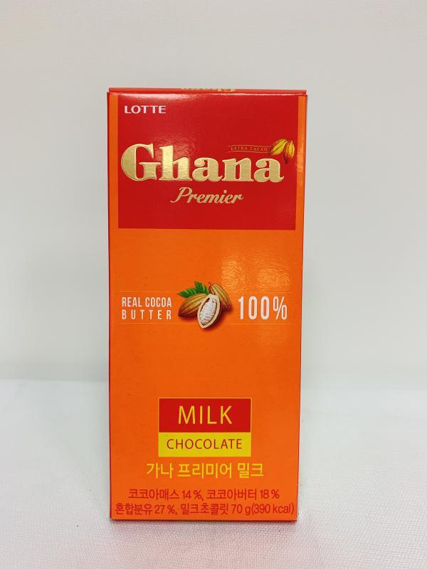 LOTTE 70g加納原味巧克力