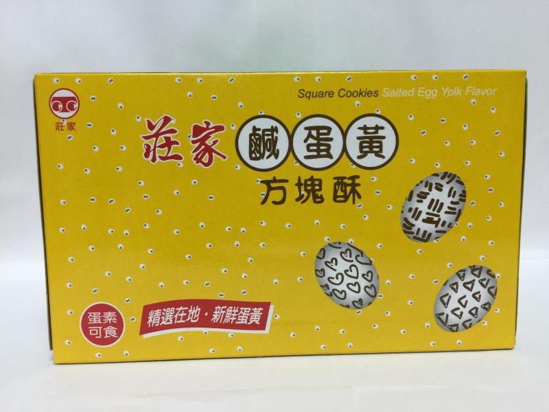 莊家.120g鹹蛋黃方塊酥