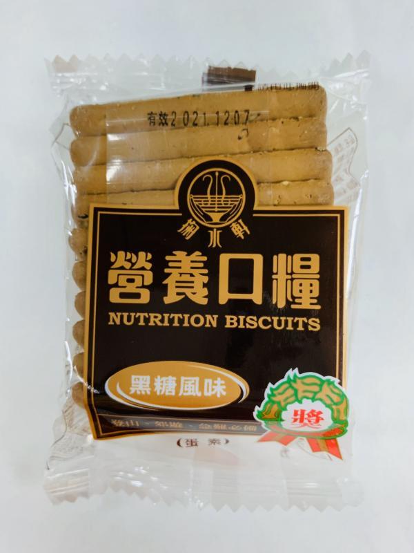 掬水軒.16元黑糖口糧(24入)