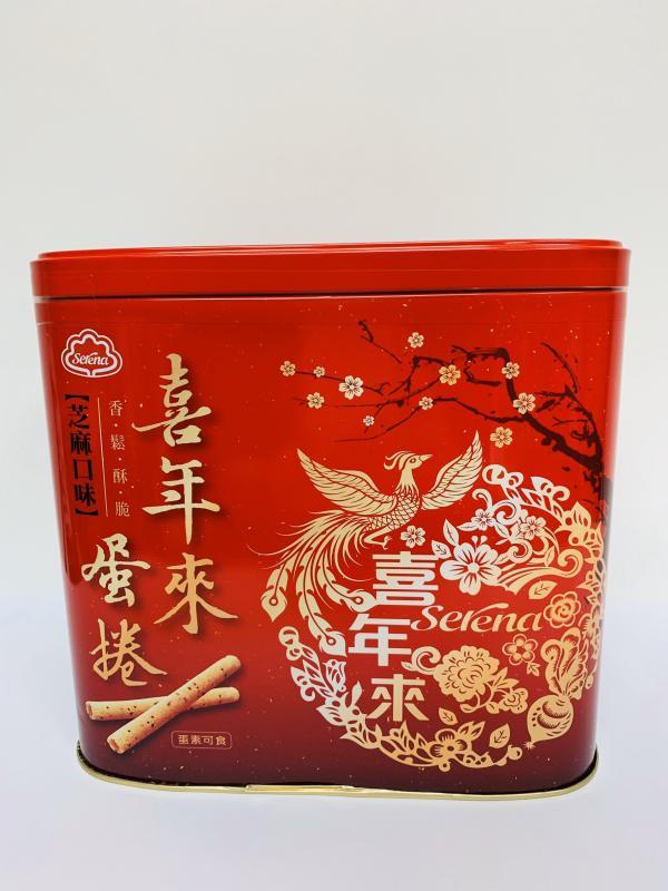 喜年來-芝麻蛋捲禮盒