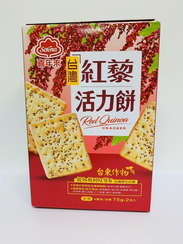 喜年來.150g台灣紅藜活力餅
