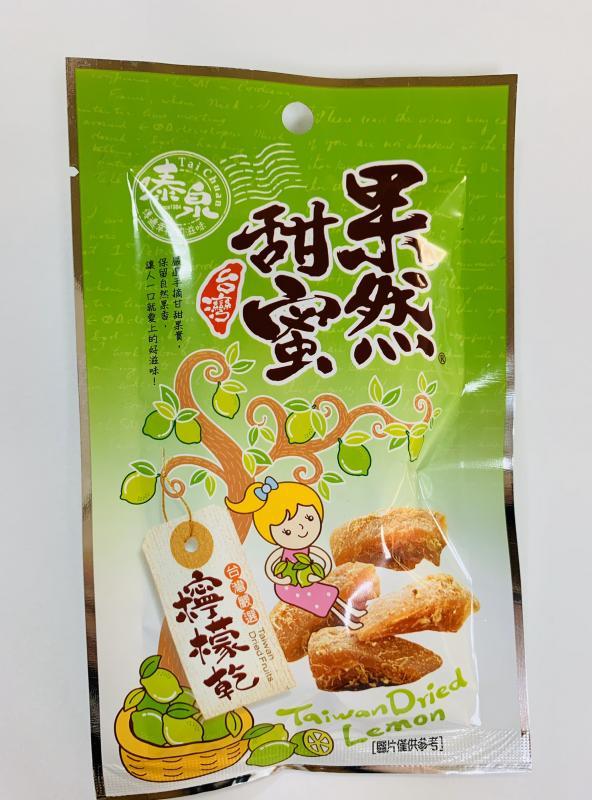 泰泉.25元果然甜蜜-檸檬乾40g(隨手包)