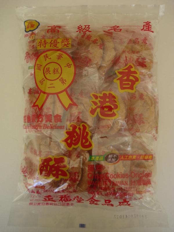 正福堂-香港桃酥