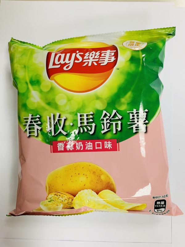 百事.20樂事袋-香蒜奶油