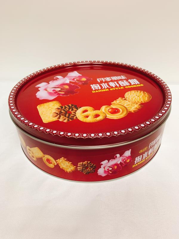 掬水軒.丹麥酥餅禮盒(鐵罐)