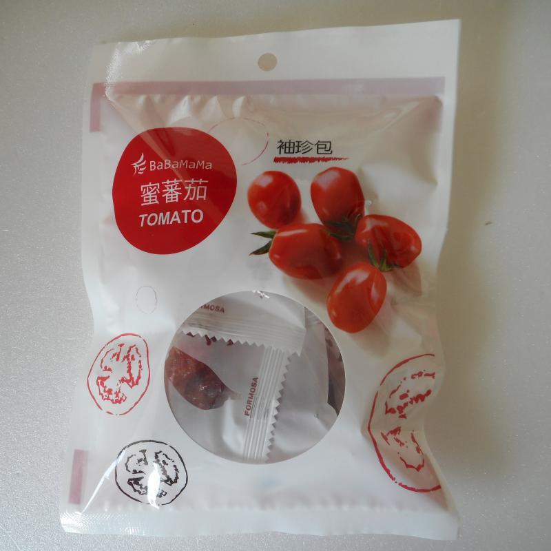 馬湛-蜜蕃茄袖珍包