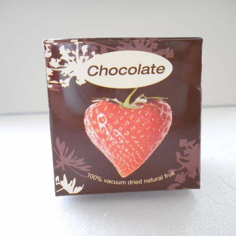 馬湛-草莓(黑)巧克力