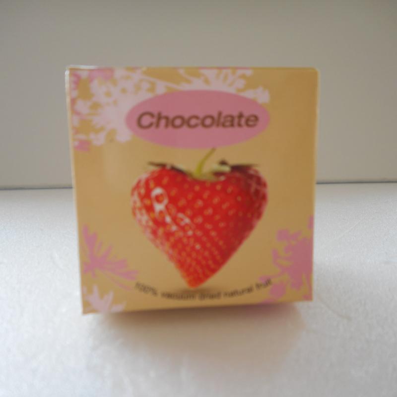 馬湛-草莓巧克力