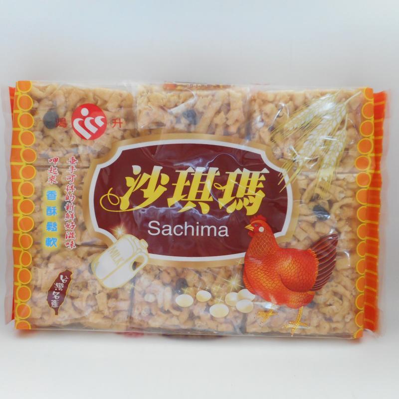 鴻升-沙琪瑪