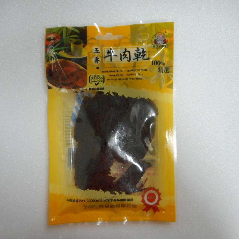 金安記-五香牛肉乾